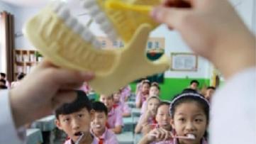 专家提醒:牙周炎是导致牙齿丧失的首要因素