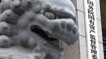 国资委:组建中国电气装备集团有限公司