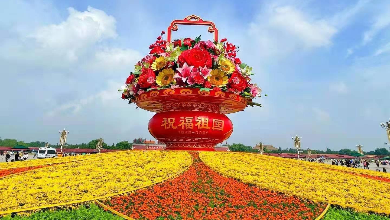 天安门广场和长安街沿线花卉布置全部完工
