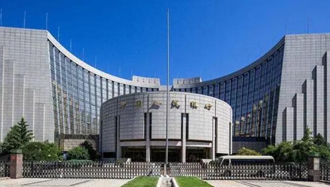 央行:人民币汇率预期平稳,双向浮动弹性增强