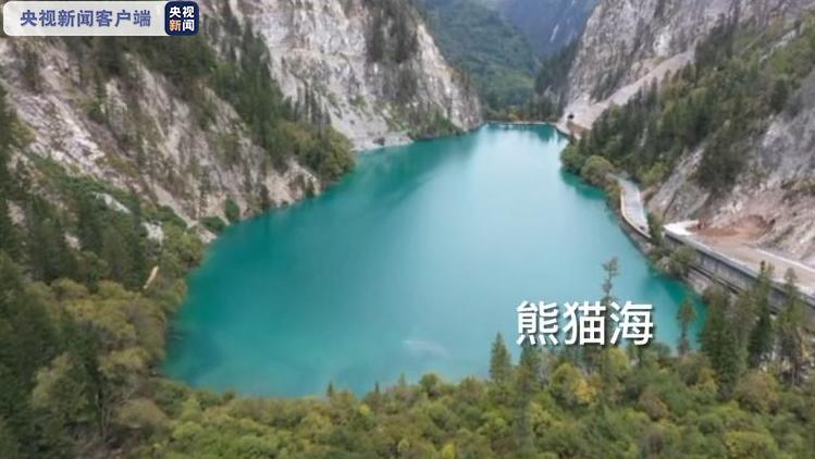 """九寨沟景区今日恢复全域对外开放,""""补妆""""归来依然美"""