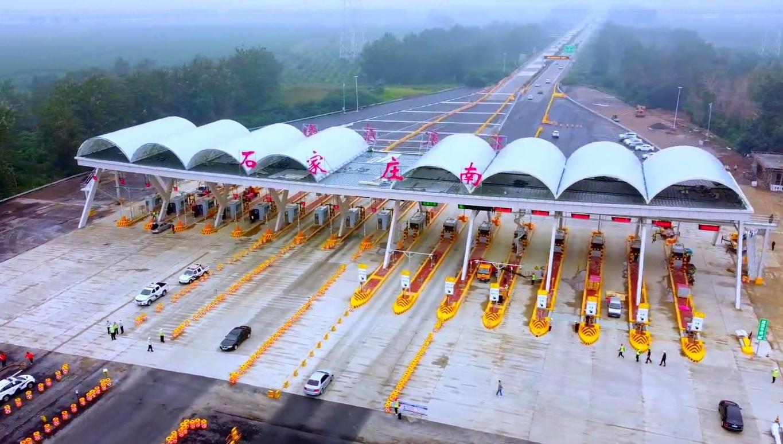 石家庄百公里高速免费通行,发展框架1200平方公里!