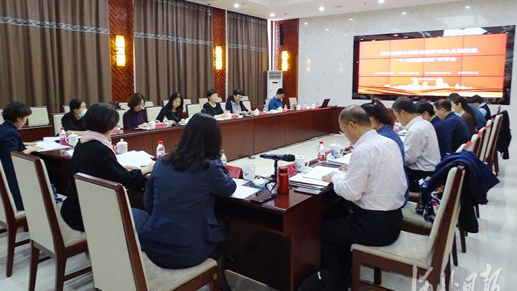 河北省第六届依法维护妇女儿童权益十大典型案例发布