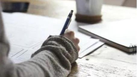 参加中小学教师资格笔试的考生请注意这些要求!