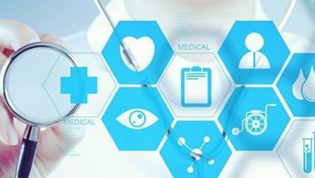 到2025年,初步构建与居民健康新需求相匹配的公立医院体系