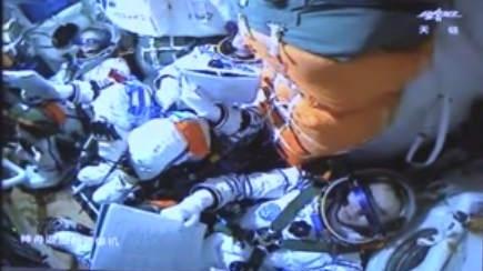 神舟十三号与天和核心舱成功对接