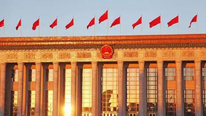 国务院同意在北京市暂时调整实施部分行政法规