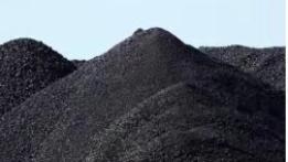 国家发改委研究依法对煤炭价格实行干预措施