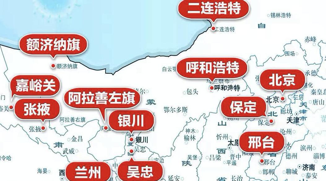 5个旅行团→十省区市→113例阳性,传播链一图读懂