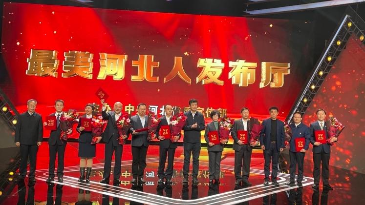 """王茂森等10人获河北省""""最美科技工作者""""称号"""