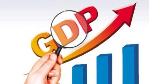 前三季度河北GDP同比增长7.7%